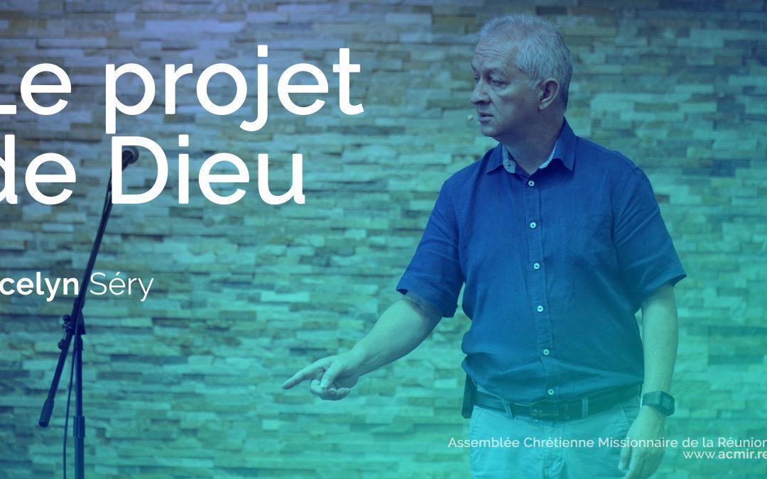 Le projet de Dieu